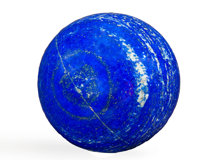 Lapis Sphere Afghanistan 2.87 x 2.97 inches (7.30 x 7.55 cm)