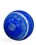 Lapidary Art:Eggs and Spheres, Lapis Sphere. Afghanistan. 2.59 x 2.57 inches (6.60 x 6.55cm). ...