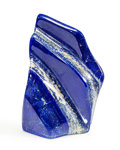 Lapidary Art:Carvings, Lapis Free Form Sculpture. Afghanistan. 5.51 x 4.05 x 2.91inches (14.00 x 10.30 x 7.40 cm). ...