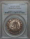 Netherlands East Indies, Netherlands East Indies: Dutch Colony. Batavian Republic ShipGulden 1802 AU55 PCGS,...