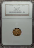 Colombia, Colombia: Republic gold Peso 1829-RS AU55 NGC,...