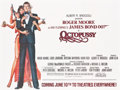 "Movie Posters:James Bond, Octopussy (MGM/UA, 1983). Subway (45"" X 59"") Advance Style.. ..."
