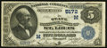 Saint Louis, MO - $5 1882 Date Back Fr. 537 The State NB Ch. # (M)5172
