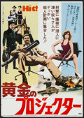 "Movie Posters:Action, Hit! (CIC, 1974). Japanese B2 (20.25"" X 28.5""). Action.. ..."