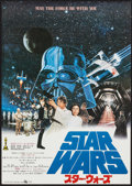 "Movie Posters:Science Fiction, Star Wars (20th Century Fox, 1978). Japanese B2 (20.25"" X 28.5"")Academy Awards Style. Science Fiction.. ..."