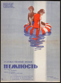 """Movie Posters:Foreign, Tenderness (Uzbekfilm, 1966). Russian Poster (19"""" X 26""""). Foreign....."""