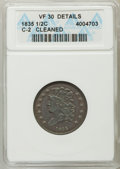 Half Cents, 1835 1/2 C C-2, B-2, R.1, -- Cleaned -- ANACS. VF30 Details. Mintage 398,000....