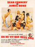 "Movie Posters:James Bond, You Only Live Twice (United Artists, 1967). French Grande (47"" X63"") Style B.. ..."