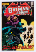Bronze Age (1970-1979):Superhero, Detective Comics #411 (DC, 1971) Condition: VF-....