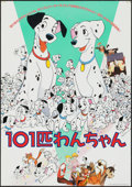 "Movie Posters:Animation, 101 Dalmatians (Walt Disney Company, R-1986). Japanese B2 (20.25"" X28.5). Animation.. ..."