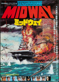 "Movie Posters:War, Midway (CIC, 1976). Japanese B2 (20.25"" X 28.5""). War.. ..."