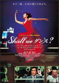 """Movie Posters:Foreign, Shall We Dance? (Toho, 1996). Japanese B2 (20.25"""" X 28.5""""). Foreign.. ..."""