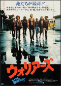 "Movie Posters:Action, The Warriors (CIC, 1979). Japanese B2 (20.25"" X 28.5""). Action....."