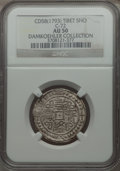 China:Tibet, China: Tibet. Qian Long Sho Year 58 (1793) AU50 NGC,...