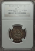 China:Tibet, China: Tibet. Theocracy 1-1/2 Srang BE16-20 (1946) MS64 NGC,...