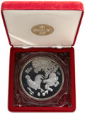 """China:People's Republic of China, China: People's Republic silver """"Year of the Rooster"""" Proof 50 Yuan (5oz) 1993 Choice Cameo Proof,..."""