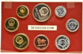 China:People's Republic of China, China: People's Republic Eight-piece Proof Set 1982 Choice Proof,... (Total: 8 coins)