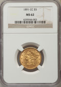 Liberty Half Eagles, 1891-CC $5 MS62 NGC. Variety 2-A....