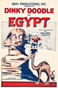"Movie Posters:Animated, Dinky Doodle in Egypt (Standard Cinema Corporation, 1926). One Sheet (26.5"" X 39.75"").. ..."