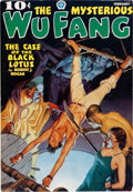 Pulps:Horror, Wu Fang - February 1936 (Popular) Condition: FN....