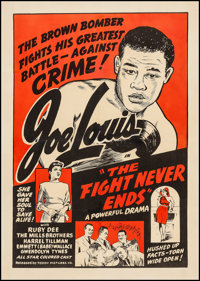"""The Fight Never Ends (Alexander Productions, 1949). One Sheet (28"""" X 40""""). Black Films"""