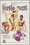 """Movie Posters:Foreign, Purple Noon (Times, 1961). One Sheet (27"""" X 41""""). Foreign.. ..."""