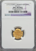 Mexico, Mexico: Philip V gold Cob Escudo ND (1712-5) UNC Details (MountRemoved) NGC,...