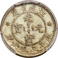 China:Kiangnan, China: Kiangnan. Empire 5 Cents ND (1898) AU53 PCGS,...