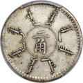 China, China: Fengtien. Empire 20 Cents ND (1898) AU53 PCGS,...
