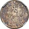 China:Empire, China: Empire 20 Cents Year 3 (1911) XF45 NGC,...