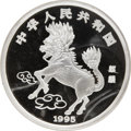 China:People's Republic of China, China: People's Republic silver Proof Unicorn 100 Yuan (12oz) 1995 Gem Cameo Proof,...