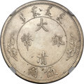 China:Empire, China: Empire 50 Cents ND (1910) AU55 NGC,...