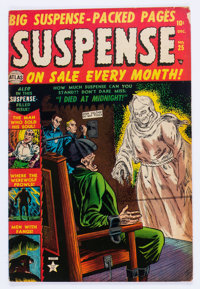 Suspense #25 (Atlas, 1952) Condition: VG/FN