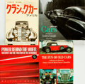 Books:Pulps, [Automobiles]. Group of Four Books. Various publishers and dates. .... (Total: 4 Items)