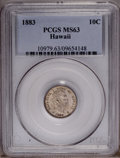 Coins of Hawaii: , 1883 10C Hawaii Ten Cents MS63 PCGS. A fine example of what theU.S. Mint can produce even for foreign territories, this be...