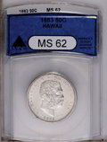 Coins of Hawaii: , 1883 50C Hawaii Half Dollar MS62 ANACS. ANACS blue-label holder.Sharply struck and fully lustrous with brilliant silver su...
