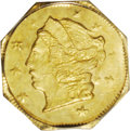 California Fractional Gold: , 1871 25C Liberty Octagonal 25 Cents, BG-720, R.7, MS65 PCGS. Ex:Jay Roe. An undisturbed honey-gold Gem with outstanding ey...