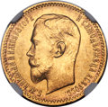 Russia: Nicholas II gold 5 Roubles 1910-ЭБ MS64 NGC