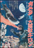 "Movie Posters:Science Fiction, Gamera vs. Guiron (Daiei, 1969). Japanese B2 (20.25"" X 28.5"").Science Fiction.. ..."