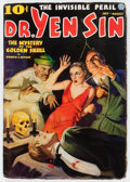 Pulps:Horror, Dr. Yen Sin - July/August 1936 (Popular) Condition: VG....