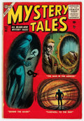 Silver Age (1956-1969):Horror, Mystery Tales #41 (Atlas, 1956) Condition: VG/FN....