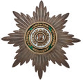 Militaria:Insignia, Russian Order of St. Stanislaus, First Class....