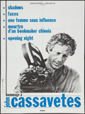 "Movie Posters:Miscellaneous, Homage a John Cassavetes (AFMD, 1992). French Grande (46"" X 62.25""). Miscellaneous.. ..."