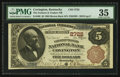 National Bank Notes:Kentucky, Covington, KY - $5 1882 Brown Back Fr. 466 The Farmers &Traders NB Ch. # 2722. ...