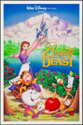 "Movie Posters:Animation, Beauty and the Beast & Other Lot (Buena Vista, 1991). One Sheets (2) (27"" X 40"" & 27"" X 41"") DS Regular & DS Advance. Animat... (Total: 2 Items)"