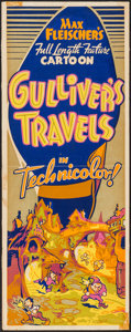 """Movie Posters:Animation, Gulliver's Travels (Paramount, 1939). Other Company Silk ScreenInsert (14"""" X 36""""). Animation.. ..."""