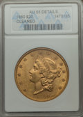 Liberty Double Eagles: , 1860 $20 -- Cleaned -- ANACS. AU55 Details. NGC Census: (166/296). PCGS Population (95/125). Mintage: 577,670. Numismedia W...