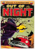 Golden Age (1938-1955):Horror, Out of the Night #1 (ACG, 1952) Condition: VG-....