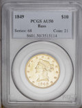 Liberty Eagles: , 1849 $10 AU50 PCGS. Ex: Bass. Breen-6886. The base of the 1 in thedate is widely repunched north. A bright, typically abra...