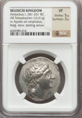 Ancients:Greek, Ancients: SELEUCID KINGDOM. Antiochus I (281-261 BC). ARtetradrachm (16.61 gm)....